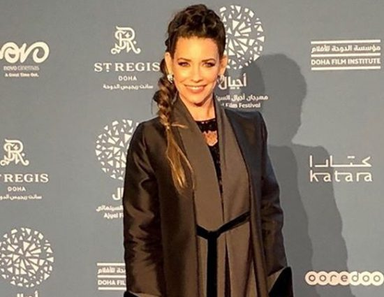 Ajyal Film Festival
